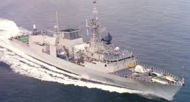 Canada ensures continued support for Halifax-class radar systems